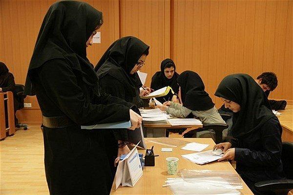 امروز، آخرین مهلت ثبت نام و انتخاب واحد دانشگاه آزاد