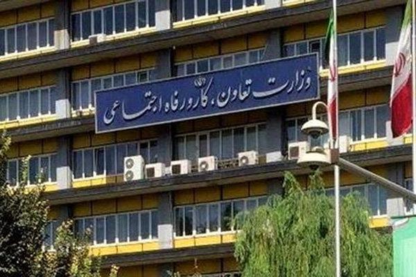 دولت خواهان استرداد یک لایحه شد