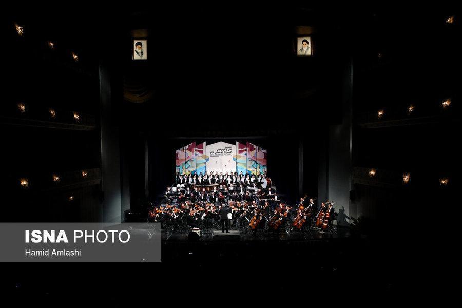 11 اجرا در سومین روز از جشنواره موسیقی فجر