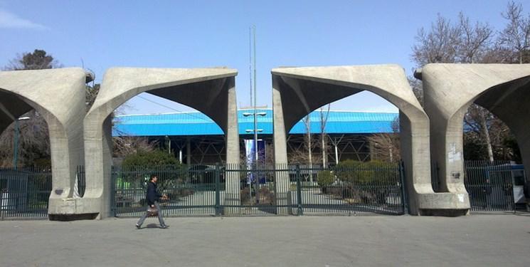 دانشگاه تهران برای انجام فعالیت های علمی و مطالعاتی در مناطق سیل زده اعلام آمادگی کرد