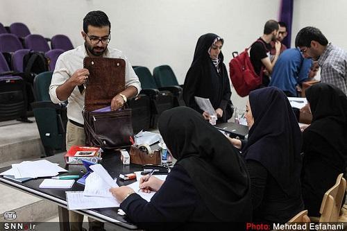 مرکز علمی کاربردی سازمان مدیریت صنعتی آذربایجان غربی دانشجو می پذیرد