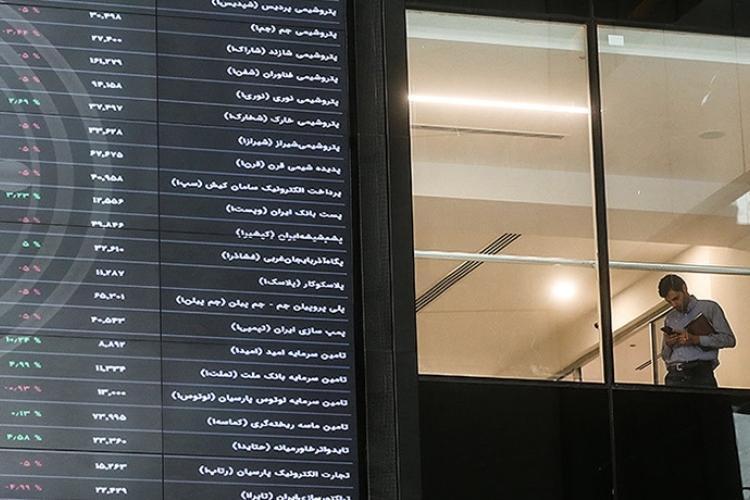 جزئیات شاخص و معاملات بورس در روز چهارشنبه 9 مهرماه 99
