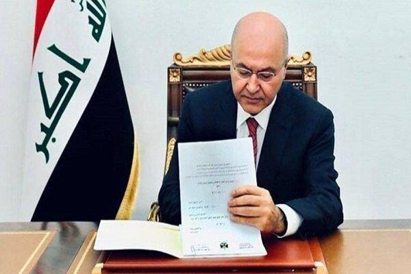 ریاست جمهوری عراق با حکم اعدام 340 تروریست موافقت کرد