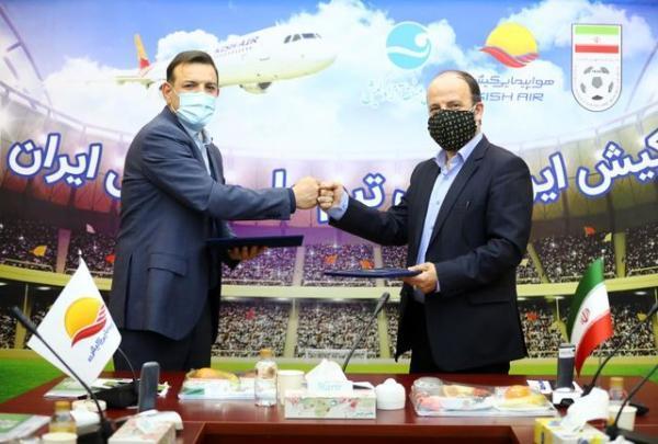 امضای قرارداد فدراسیون فوتبال با هواپیمایی کیش ایر خبرنگاران
